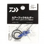 Держатель для крючка Daiwa (синий)