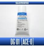 Смазка SHIMANO Drag Grease DG01 (ACE-0)