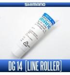 Смазка SHIMANO Special Waterproof Grease DG14 (LINE ROLLER)