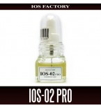 Масло IOS-02 PRO